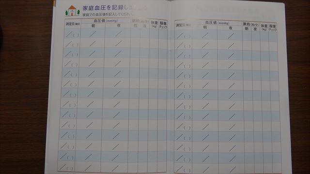DSC06405_R.jpg