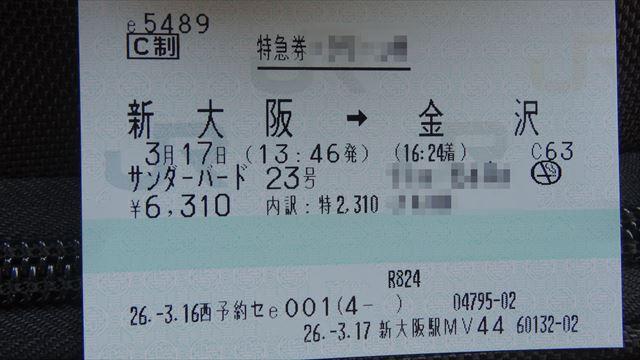 DSC06519_R.jpg
