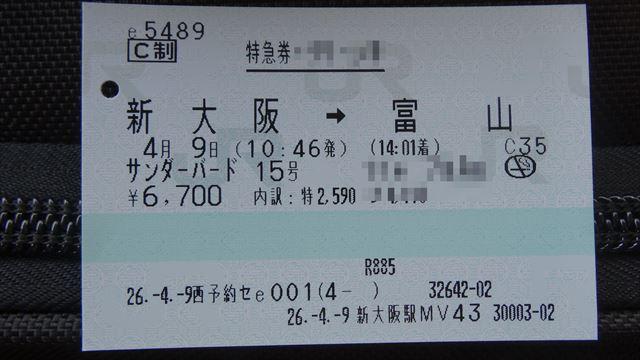 DSC06809_R.jpg