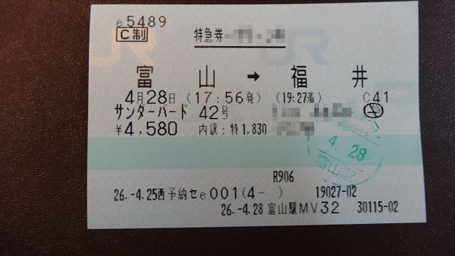 DSC07270_R.jpg