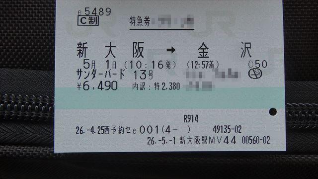 DSC07399_R.jpg