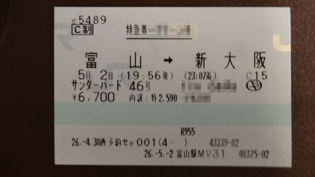 DSC07409.jpg