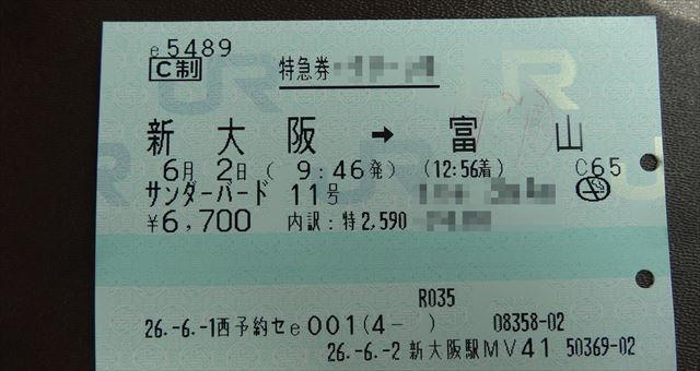DSC07531_R.jpg