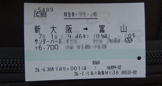 DSC07669_R.jpg