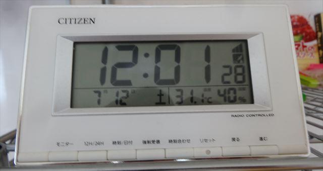 DSC07720_R.jpg
