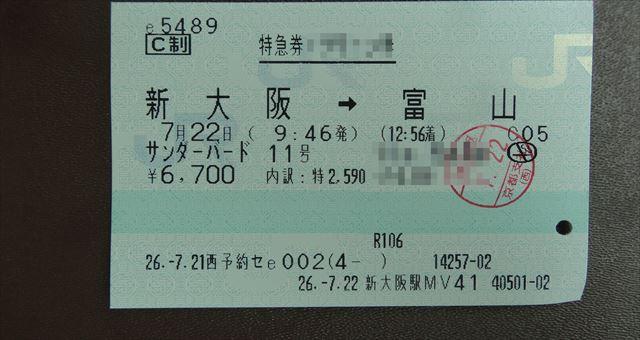 DSC07766_R.jpg