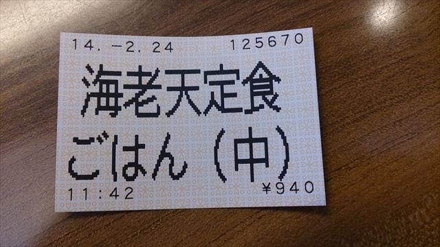 DSC_0046_R_201402242037460c9.jpg