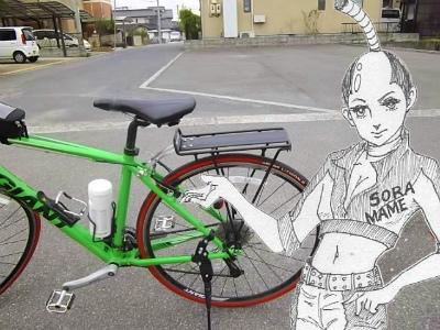 konidai2.jpg