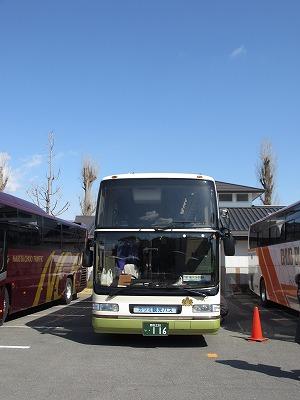 観劇バス旅行2014