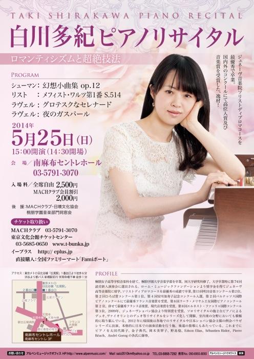 th_白川多紀様-表1-01-2
