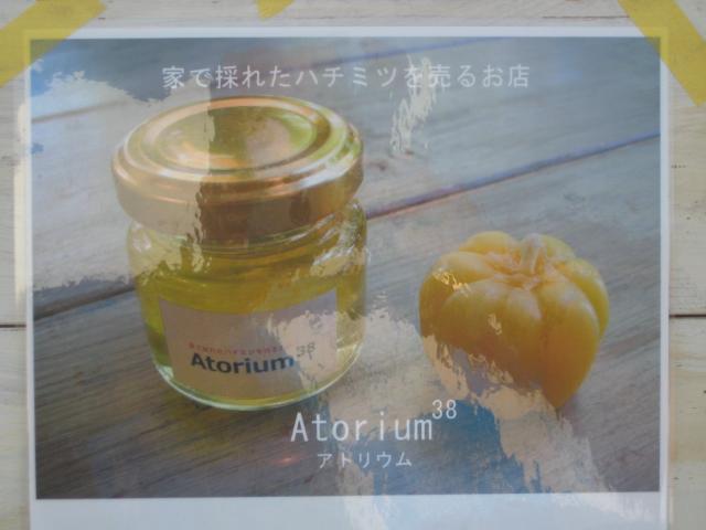 Atorium38