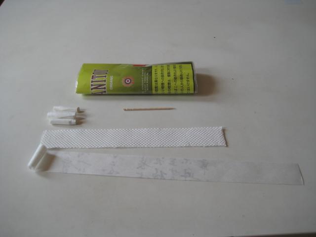 刻み煙草・手巻き道具