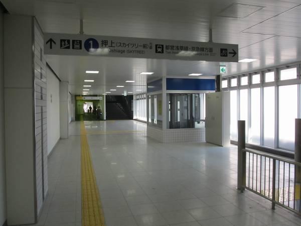 京成曳舟駅2階のコンコース