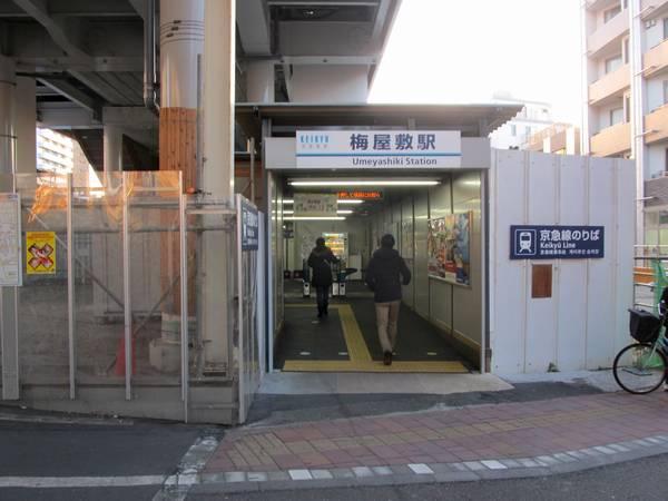 現在も使用中の梅屋敷駅上り線側改札口