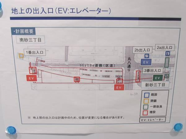 工事年表の下に掲出されている関連図面