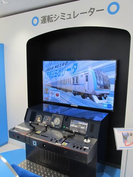 西葛西→東陽町の運転が体験できるシミュレータ