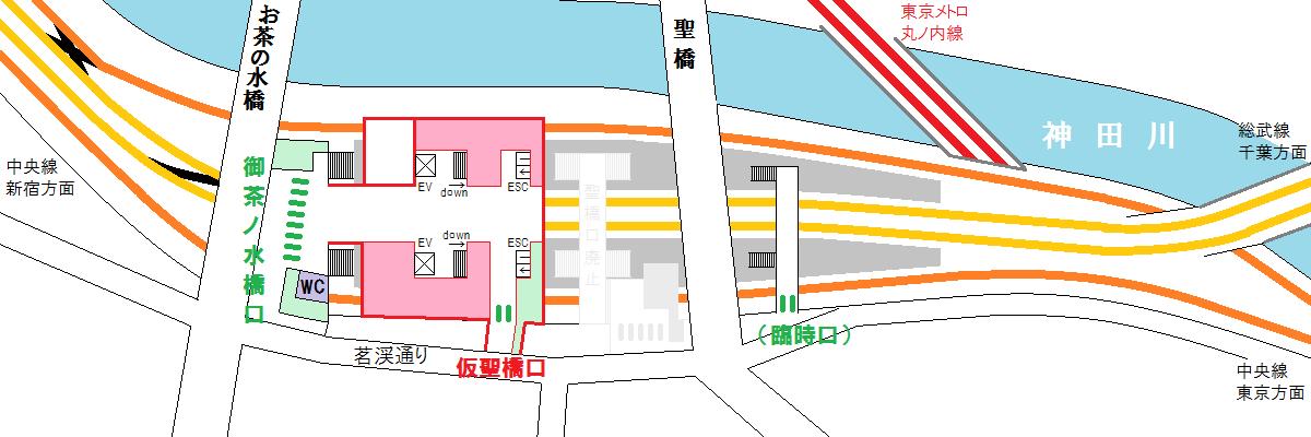 御茶ノ水駅改良工事第1段階では橋上駅舎の西半分を建設する。