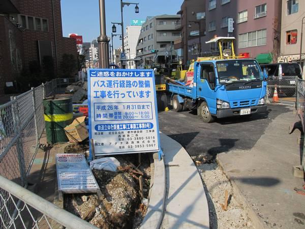 西口のバス停は浅草寄りを通る赤山街道内に移設された。(訪問時は工事中)