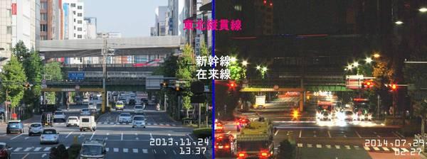 昨年11月の昼に撮影した同じ場所の様子との比較。確かに縦貫線の高架橋上を電車が走行していることが分かる。