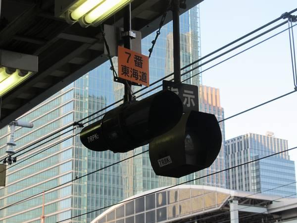 既存のレピーターには「東海道」の識別標識が新設