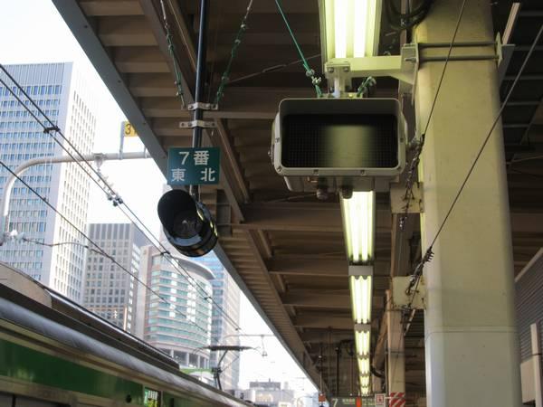 新設された縦貫線用のレピーターは「東北」の標識が併設