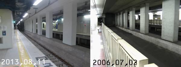 新新木場寄りの内側2線敷設前後。右は敷設前(2006年7月2日)の様子で、終端側に向かって登り勾配となっていた路盤コンクリートを撤去して1番線と同じ高さに線路を敷設した。