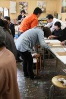 4月17日 MUSE 紙の話 (9)_R