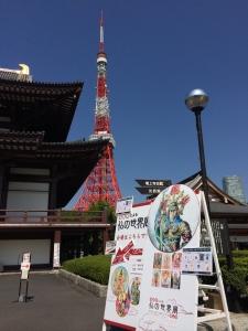 2014-05-09-02.jpg