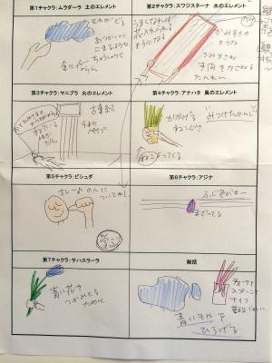 2014-06-10-suisho.jpg