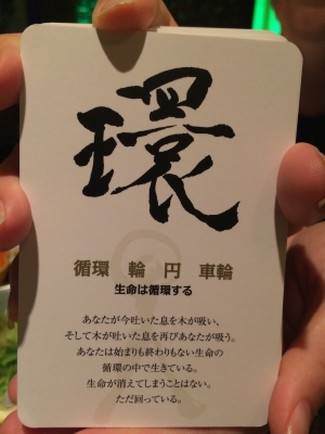 2014-07-07-anne-card.jpg