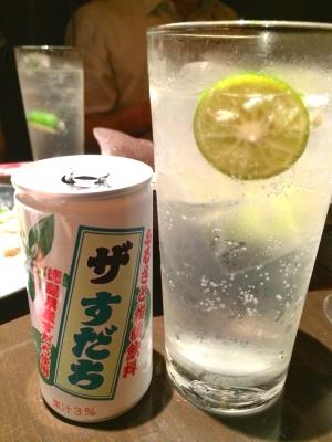 2014-07-14-sudachi.jpg