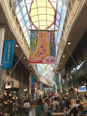 2014-07-15-asagaya.jpg