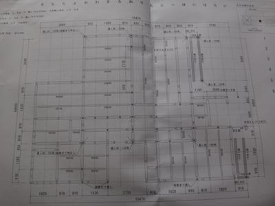 DSC03720_R.jpg