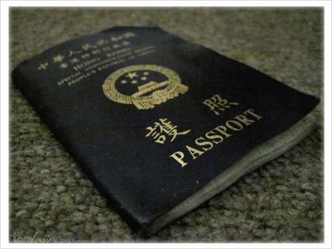 passport3.jpg