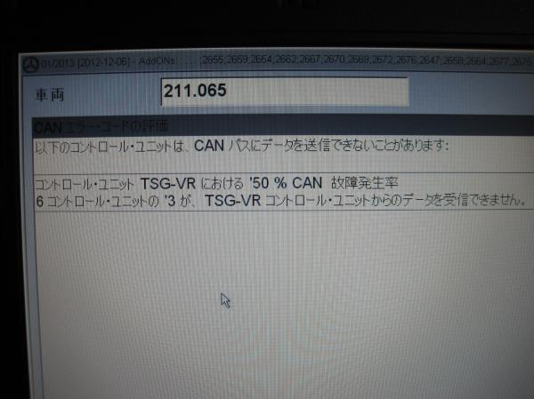 IMG_3222_convert_20140403155728.jpg