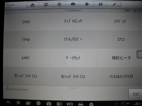 IMG_3365_convert_20140615195209.jpg