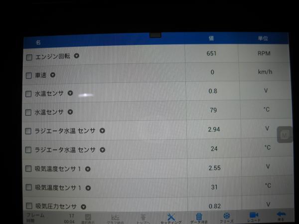 IMG_3402_convert_20140815215141.jpg