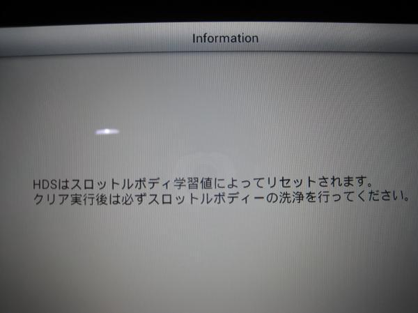 IMG_3403_convert_20140815215207.jpg