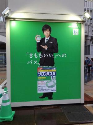 広告2_convert_20140519174505