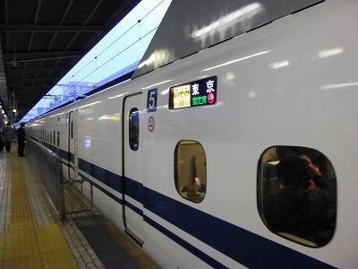 d-P1100452.jpg