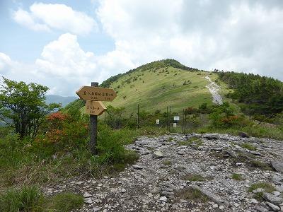 鷲ヶ峰への道 (4)