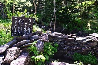夏沢鉱泉より硫黄 (4)