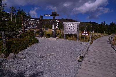 北横岳ロープ駅