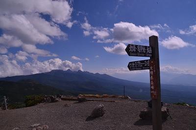北横岳南峰