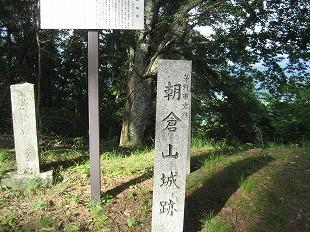 20140714朝倉城址 (25)