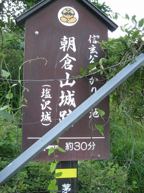 20140714朝倉城址 (47)