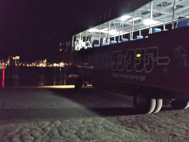 20140801諏訪湖でスプラッシュイン (11)