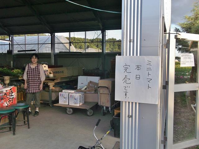 20140819篠原さん売り切れ (4)