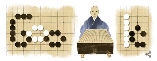 本因坊秀策 生誕 185周年