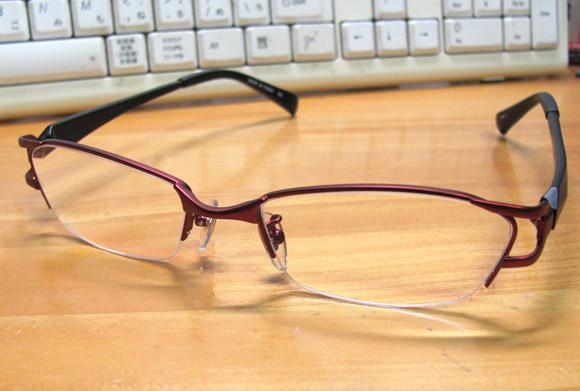 老眼鏡フレーム新調